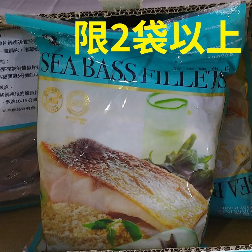 東晟 冷凍金目鱸魚排 1公斤,限2袋以上[Costco代購] 免運刷卡