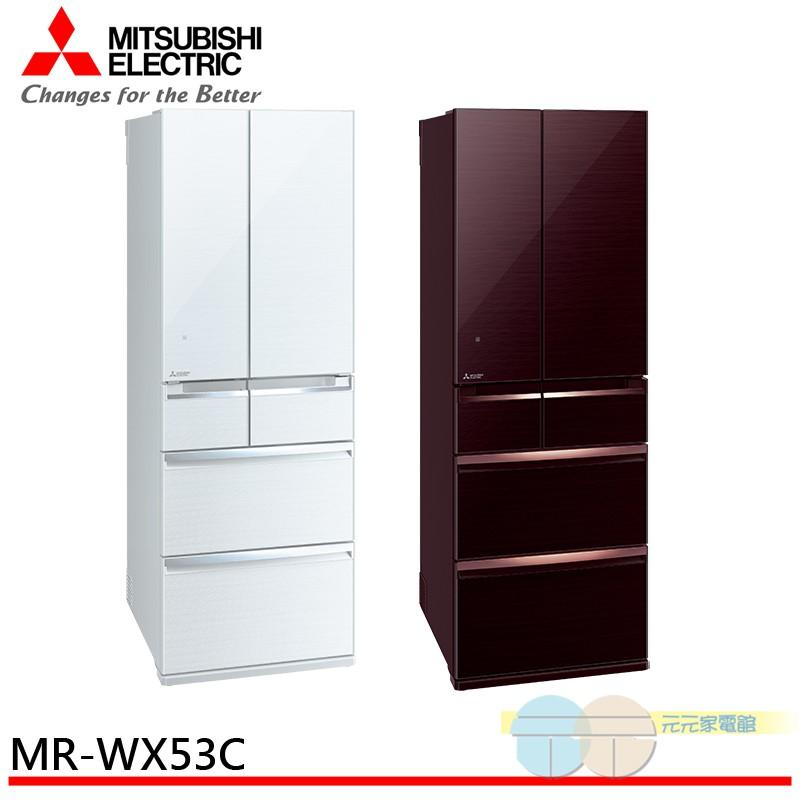 MITSUBISHI三菱日本原裝525L玻璃鏡面六門變頻電冰箱 MR-WX53C