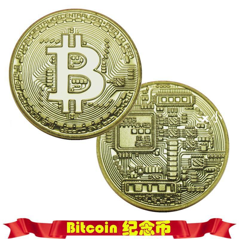 「小俊紀念幣」紀念幣數字硬幣比特外國幣金銀幣紀念章bitcoin紀念章