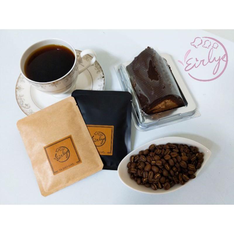 衣索比亞 咖啡 (耶加雪菲、古吉) G1 日曬 *淺烘焙 掛耳一包 12g  (若滿額10包升級送手提盒裝)