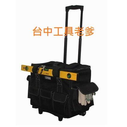 台中工具老爹  I CHIBAN 一番 JK1502 重工用大型拉桿提袋