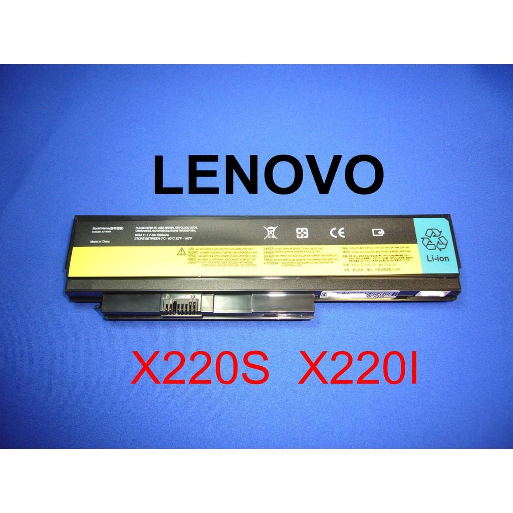 ☆TIGER☆LENOVO ThinkPad X220 X220i X220s 42T4876 42T4866, 電池