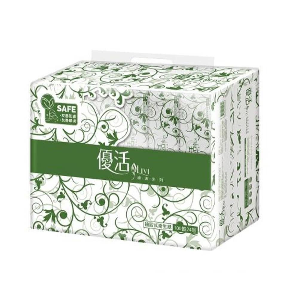 {代購}優活 Livi 抽取式 衛生紙 100抽  96包 120包
