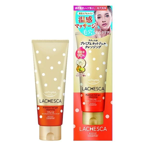 Lachesca自由淨肌零毛孔溫感卸粧按摩凝膠200g【康是美】