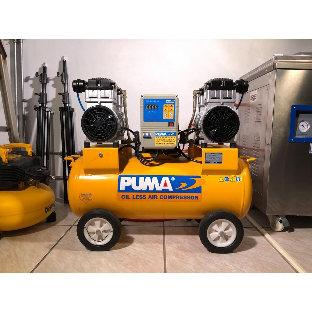【二手】PUMA WE560 5HP 無油空壓機