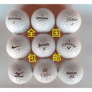 🔥🔥🔥高爾夫球 Titleist pro v1 v1x 三四層品牌下場用球 20顆起包郵