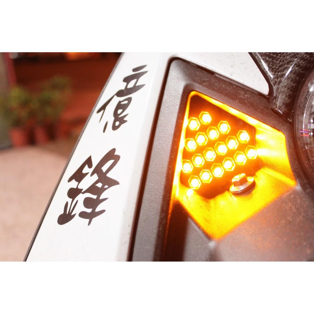 《億鋒》BWS 125方向燈 大B 蜂巢燈 前後方向燈 原廠殼加方向燈 LED 整組送繼電器 BWSX 🌟蝦皮代開發票