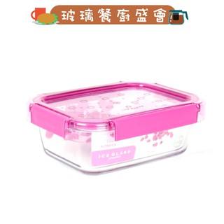 [餐廚盛會]【韓國KOMAX】Ice Glass冰鑽長型玻璃保鮮盒820ml-梅果粉《拾光玻璃》 玻璃盒 便當盒 餐盒 臺中市