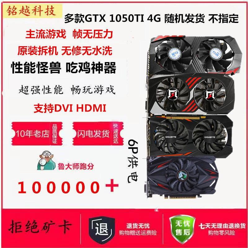 【$】免運 顯卡 挖礦 顯示卡#GTX 1060 3G 顯卡RX570 4G 8G  960  R9 380 4G