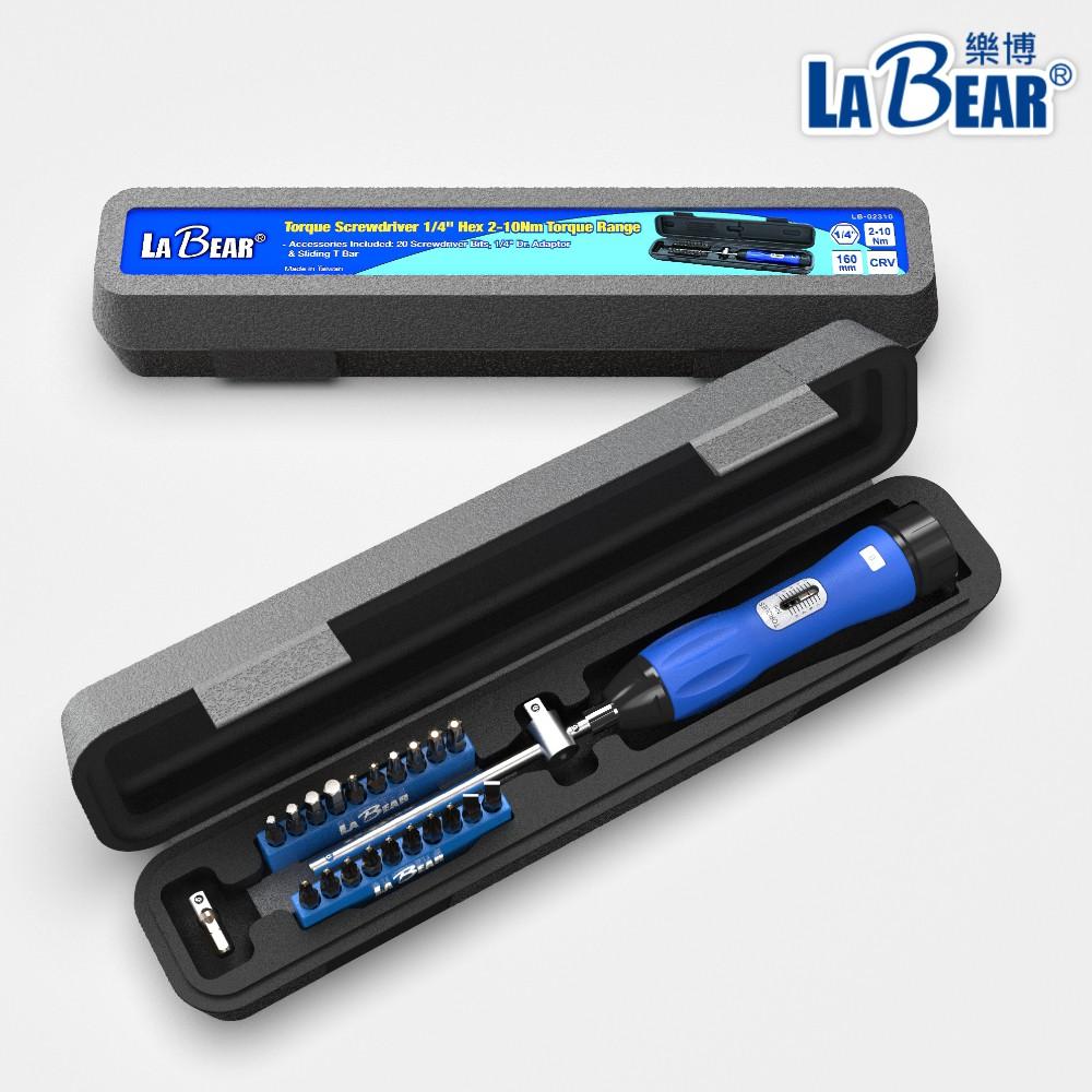 "【LaBear】扭力起子 工具組 可調式 1/4"" 預置式扭力起子 工業級扭力起子 可調式 空轉式 高精度 扭矩起子"