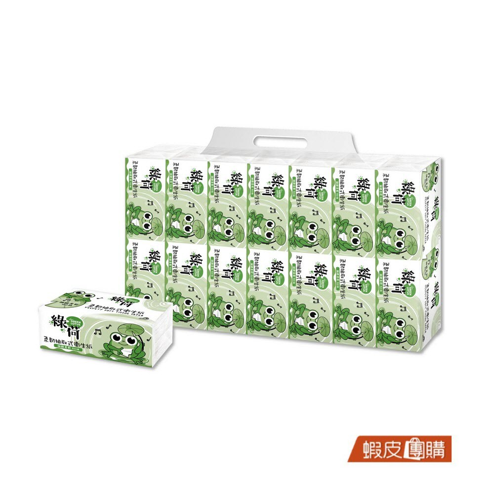 【Green Lotus 綠荷】柔韌抽取式花紋衛生紙150抽84包/箱【蝦皮團購】