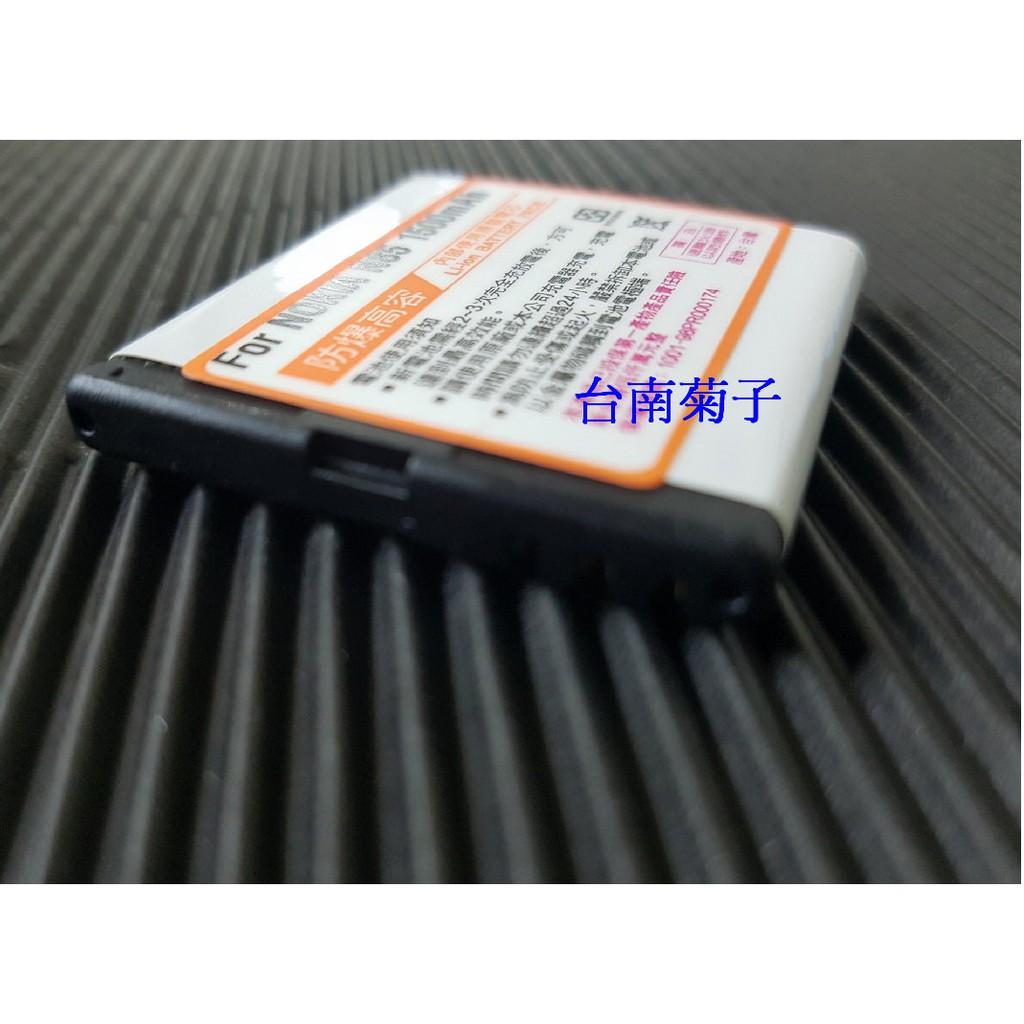 ★台灣製╭*N85 MB-1.遠傳Smart 107+ .Smart 109.摩比亞Mobia M800 ★ 高容電池