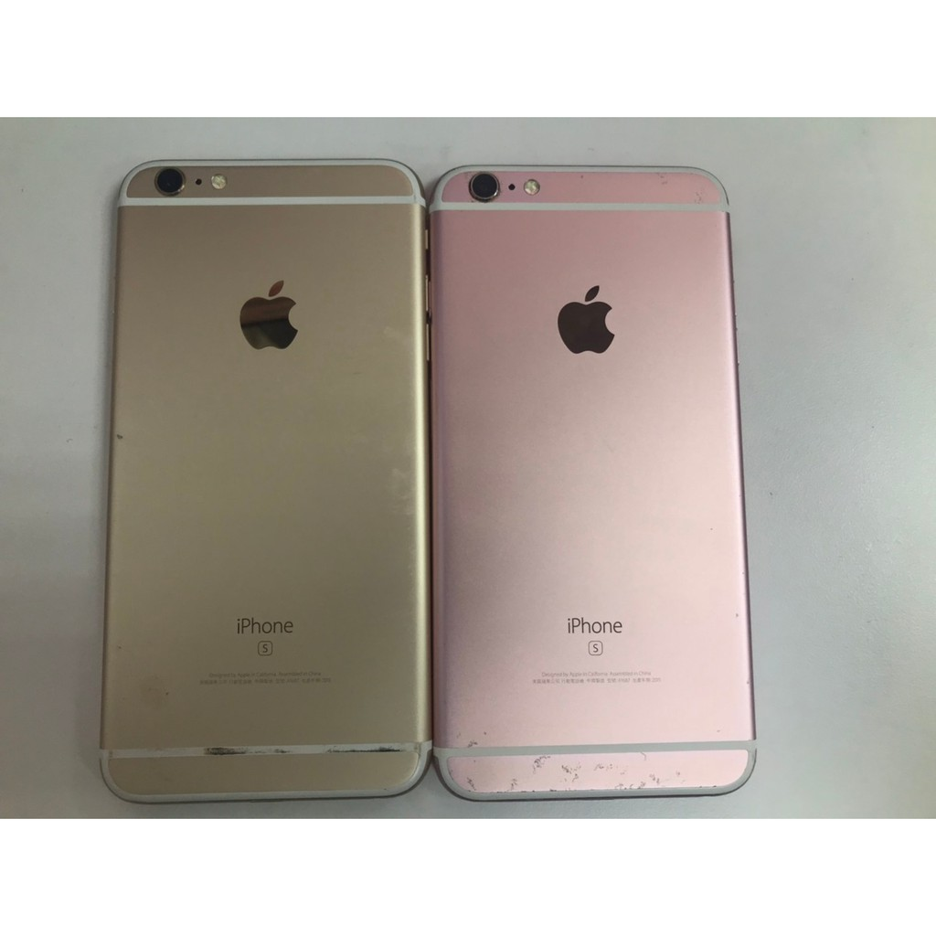 《超殺二手機》IPhone 6s plus 64g 玫瑰金色