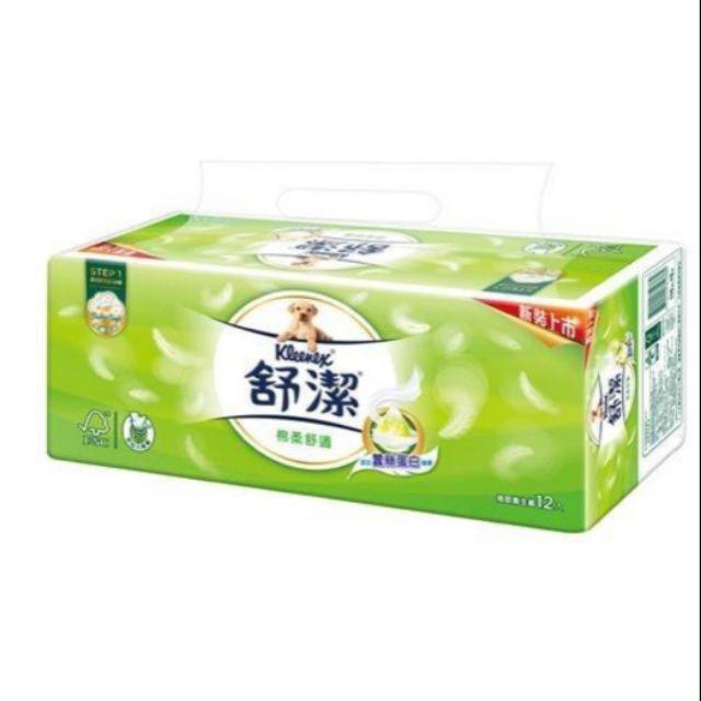 舒潔柔棉舒適抽取式衛生紙110抽72包
