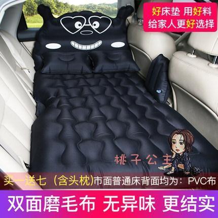 上新可享8折 車載充氣床 后排旅行床睡覺神器 汽車后座氣墊床 轎車SUV睡墊 2色 快速出貨
