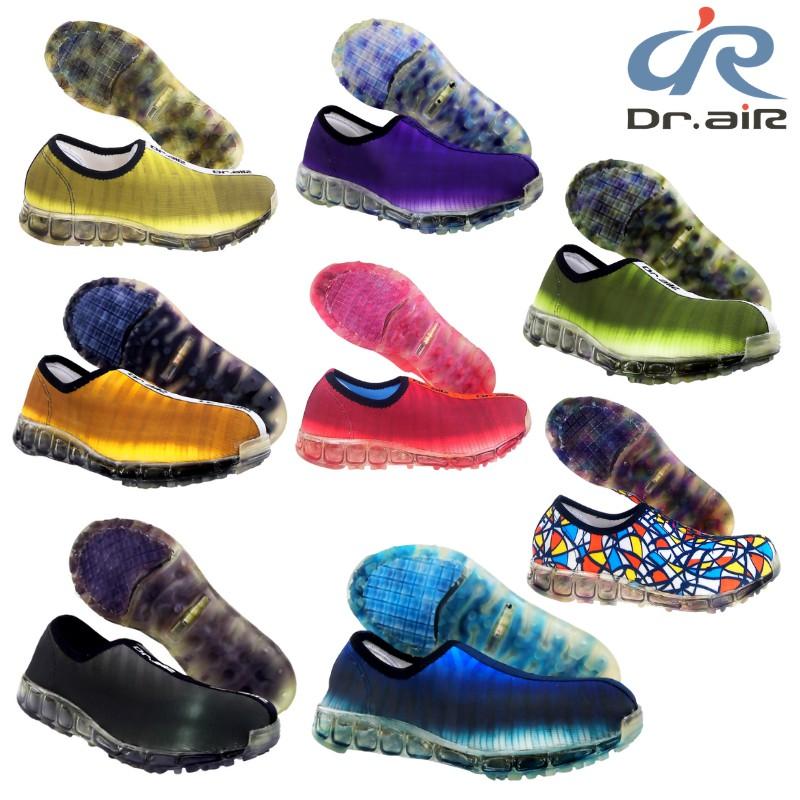 【Dr.aiR】草上飛休閒慢跑鞋HMR-028-TL