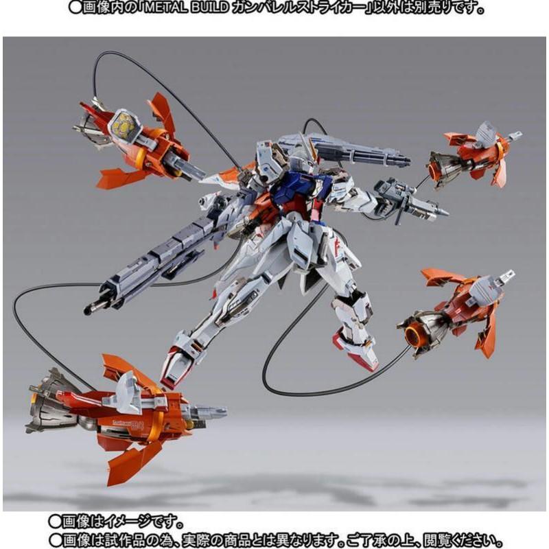 萬代正版 魂商店 限定 METAL BUILD 炮桶 砲筒型攻擊者 攻擊鋼彈 翔翼型