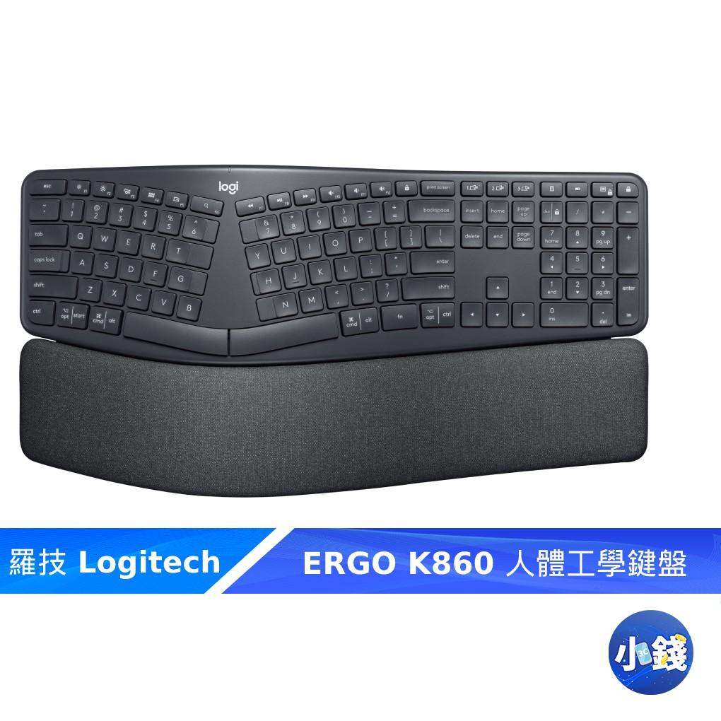 羅技 ERGO K860 人體工學鍵盤 無線鍵盤 波浪形 人體工學 鍵盤【小錢3C】免運