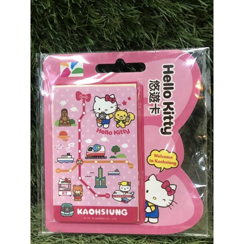 Hello Kitty 高雄捷運 悠遊卡