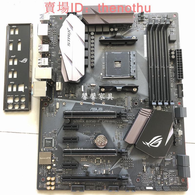 電腦主板Asus華碩STRIXB350-H7FGAMING電腦游戲主板b350f支持AM42700