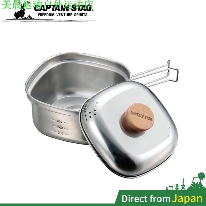 熱賣:日本製 CAPTAIN STAG 鹿牌 UH-4202 燕三条不鏽鋼鍋 湯鍋 泡麵鍋美晨运动户外运动店