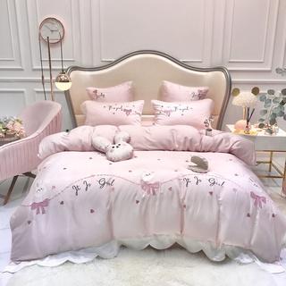 tencel公主天絲床套 80支 粉四件組 萊賽爾纖維薄被 特大/ 特大  卡通 可愛小兔 天絲床罩組 五件式 絲滑裸睡