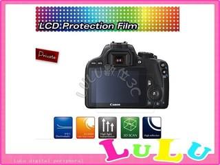 佳美能 Kamera 螢幕保護貼-Canon G1X Mark II M2 相機專用螢幕保護貼 高透光 靜電式 防刮