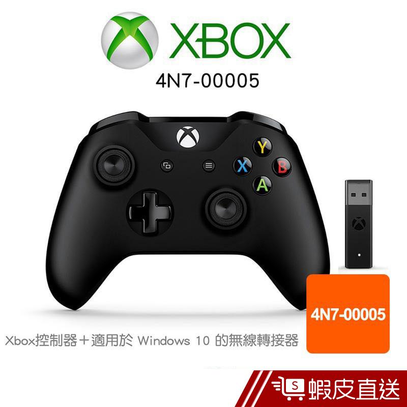 Microsoft 微軟 Xbox 控制器 + Windows 無線轉接器  現貨 蝦皮直送