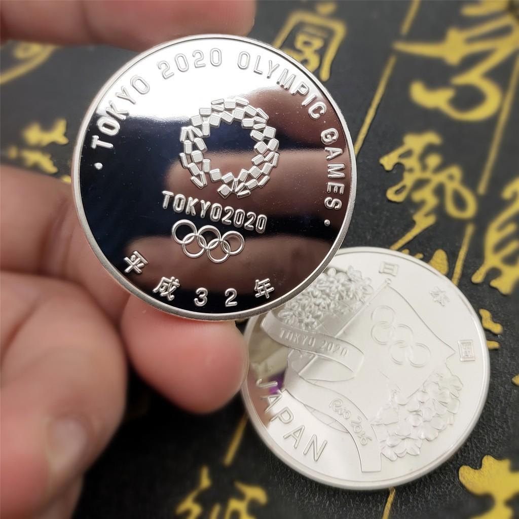 (現貨)24小時內發貨日本硬幣2020年東京奧運紀念幣日本申奧成功紀念硬幣平成32年外幣