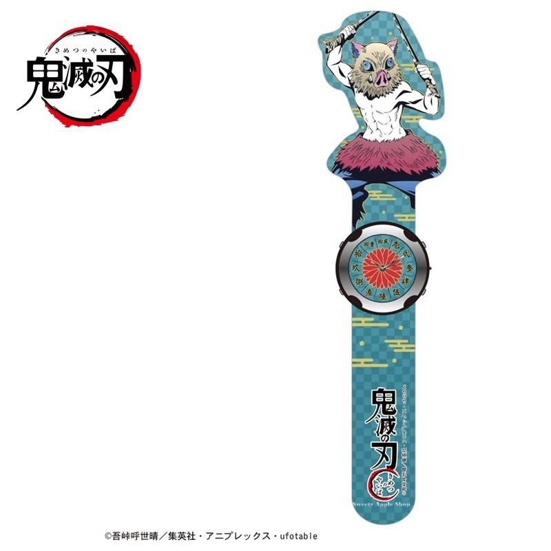 鬼滅之刃【 TW SAS 日本限定 】嘴平伊之助 手壓捲式 兒童手錶 / 腕錶