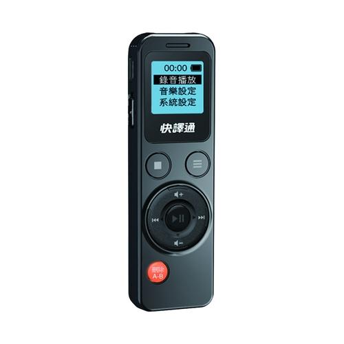 快譯通 CRM-581 8G-