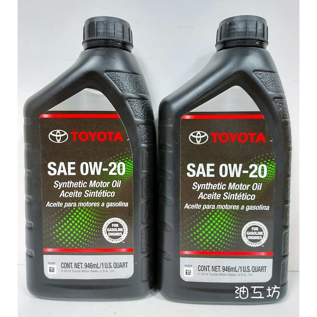 《油工坊》Toyota Synthetic Motor Oil 0W20 合成 機油 SN PLUS 油電 PRUIS