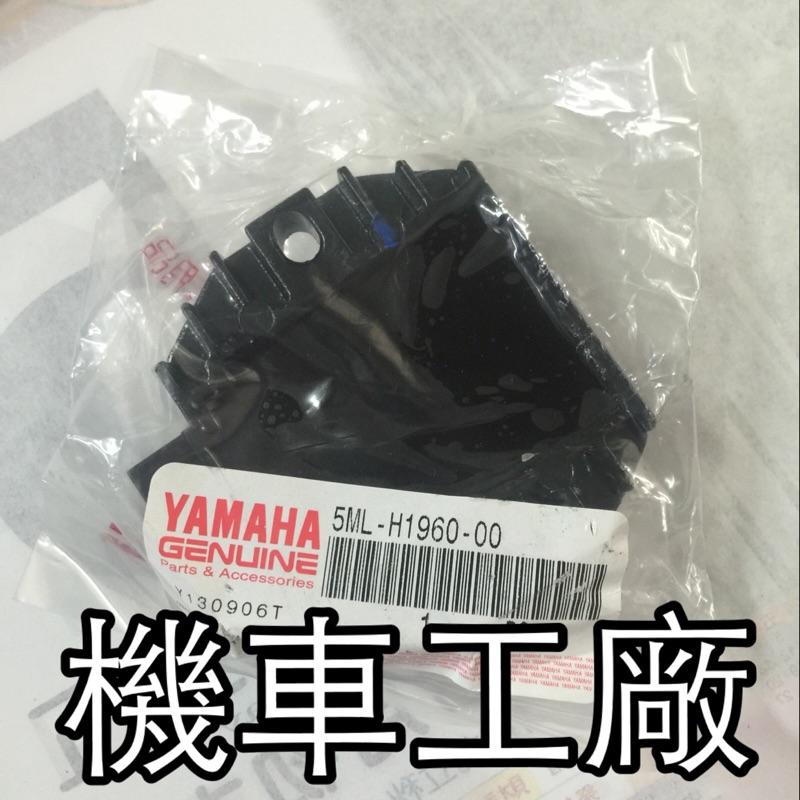 機車工廠 勁戰 新勁戰 BWS125 RSZ噴射 勁風光 噴射 RAY CUXI115 專用 整流器 YAMAHA 正廠零件