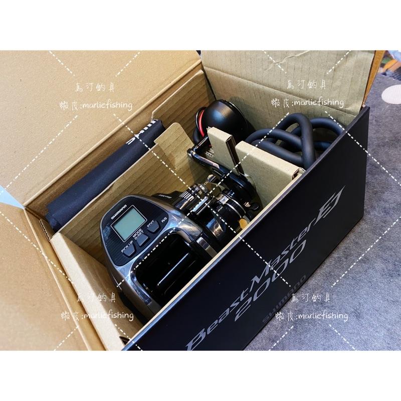 SHIMANO BeastMaster EJ 2000電動捲線器