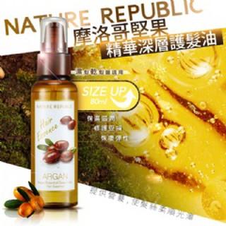 城市百貨 韓國Nature Republic 摩洛哥堅果精華深層護髮油 (80ml) 新北市