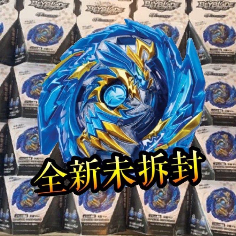 【童無忌】🔥現貨🔥同 b 155 類B155究極破壞神 b 00戰鬥陀螺 藍破壞 神.Gn 天龍Ver 172