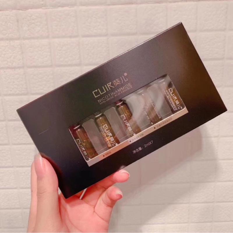 現貨-CUIR葵ㄦ小安瓶精華液♥下單送小禮物