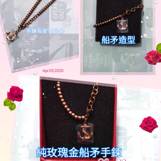 韓國 鋼製手鍊 女朋友 媽媽 送禮 金色 玫瑰金 輕 重 男女皆可