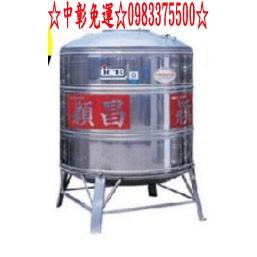 0983375500 亞昌水塔 紅帶認證 SY-10000 立式特厚 10頓不鏽鋼水塔 不銹鋼水塔 台中水塔、彰化水塔