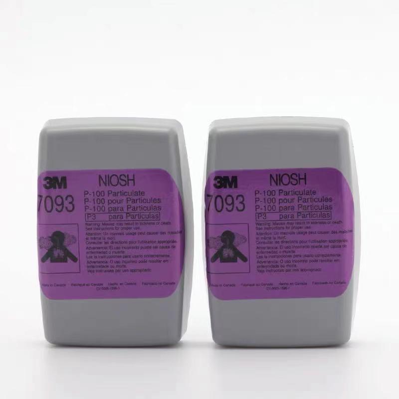 【防疫】3M 7093/7053CN 濾棉匣 NIOSH認證 P100等級 6200 7502 6800面罩適