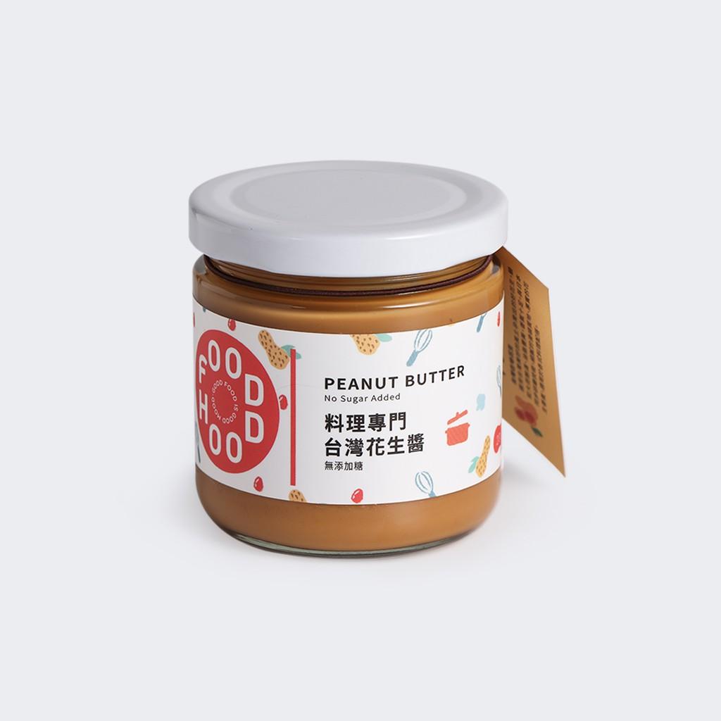 料理專門台灣花生醬 無添加糖 200g