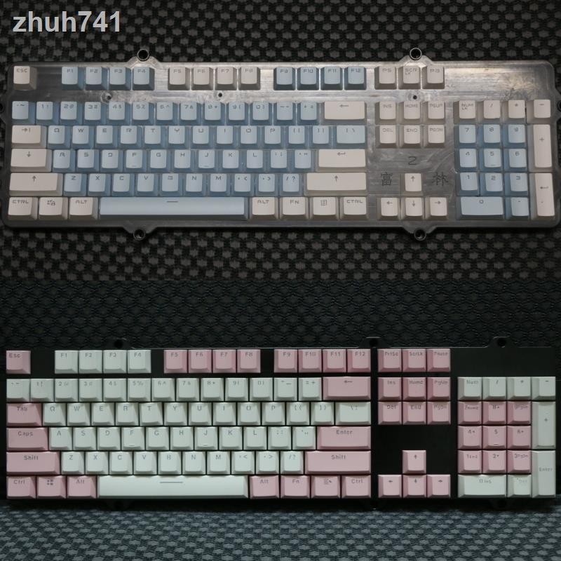 ✨新品 機械鍵盤鍵帽單顆個透光PBT羅技g610k845proxcherrymx1.0杜伽IKBC鍵帽 鍵盤鍵帽 鍵盤
