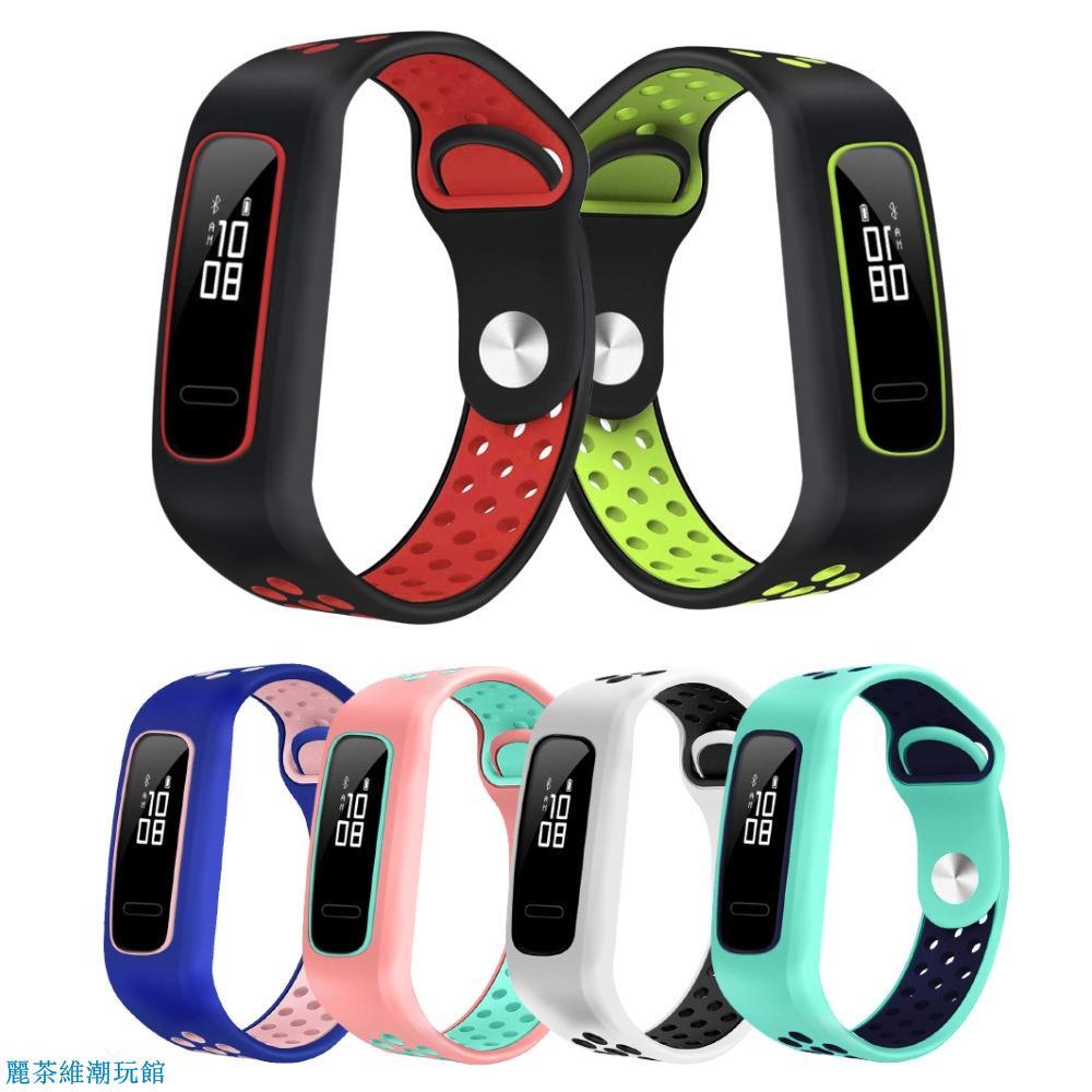 現貨熱銷適用於華為榮耀手環 4 running版 /手環band 3E/4E矽膠錶帶 替換雙色腕帶 AW70時尚反扣款運