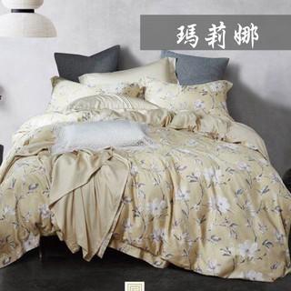 80支尊榮級天絲TENCEL 兩用被床包組/ 床罩組(古貝)100%萊塞爾纖維 #雙人 加大 特大💎 [戀兒寢具] 新北市
