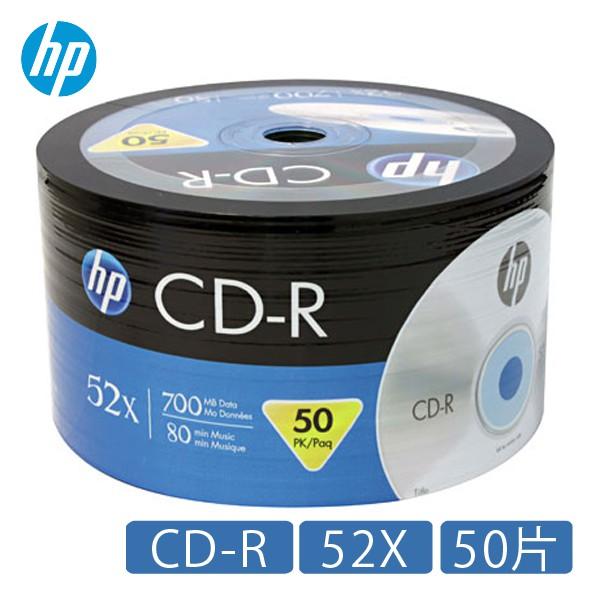 HP CD-R 52X 白金片 50片 空白光碟片 光碟 CD 空白光碟片
