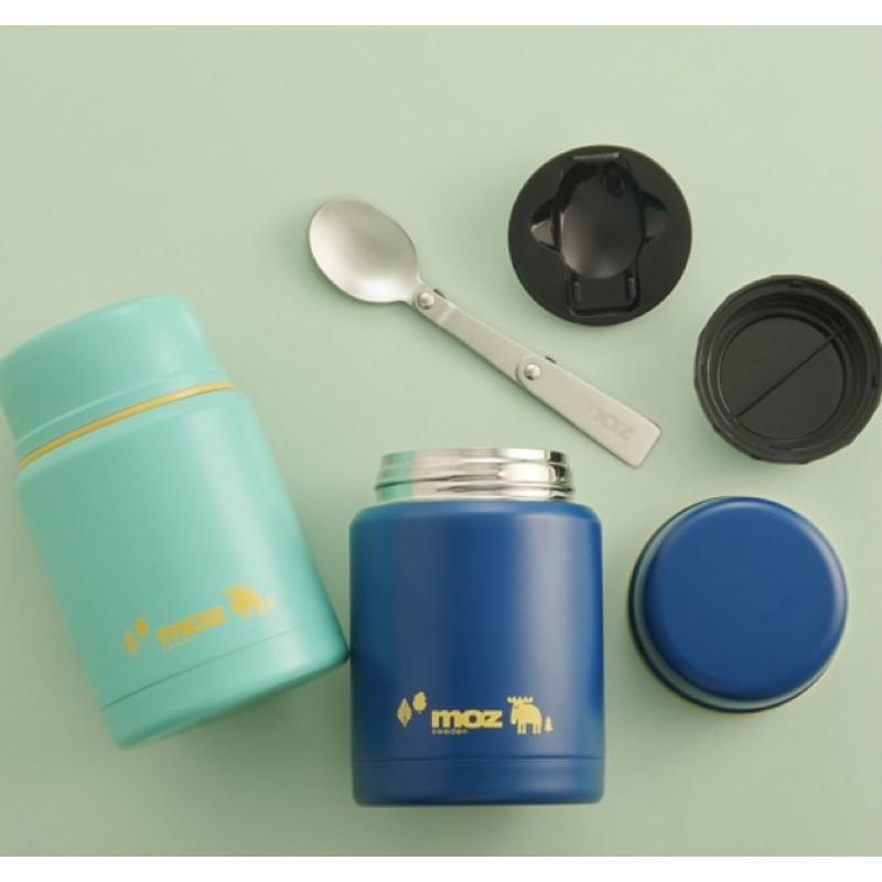 【全新現貨】MOZ 真空附匙悶燒罐 綠色、藍色。全聯