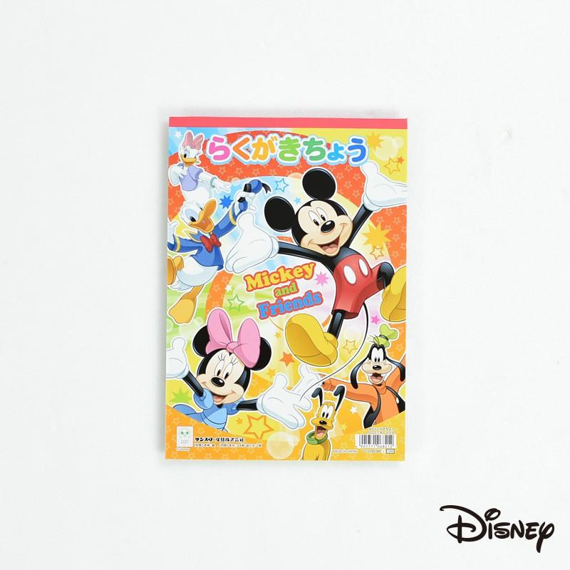 Disney 迪士尼|日貨|米奇 米妮 B5 塗鴉繪畫本 唐老鴨 黛西 高飛 布魯托 著色本 畫畫 文具 SS029
