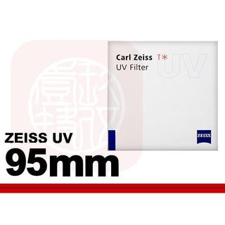 【壹玖柒伍】蔡司 公司貨 Carl Zeiss T* UV Filter 95mm多層鍍膜保護鏡 卡爾蔡司 T鍍膜 新竹縣
