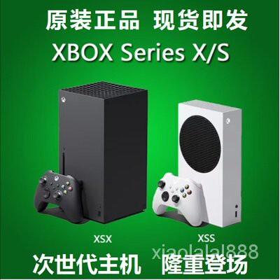 【優質】微軟Xbox Series S/X主機 XSS XSX ONE S 次時代4K遊戲主機 NuHi