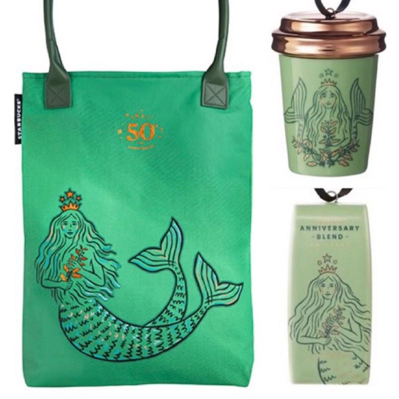 星巴克 50週年 日本🉐 50女神 提袋 吊飾 50女神咖啡豆吊飾 女神 吊飾 週年 限定